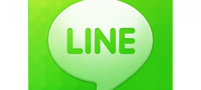LINEで復縁する方法